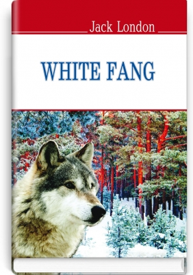 White Fang = Біле Ікло.  / Jack London. — К., 2015. — 238 с., тв. пал., (ст. 14 пр.).