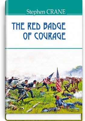 The Red Badge of Courage = Червоний знак звитяги. ''AMERICAN LIBRARY series'' / Stephen Crane. — К., 2017. — 191 с., тв. пал., (ст. 20 пр.).