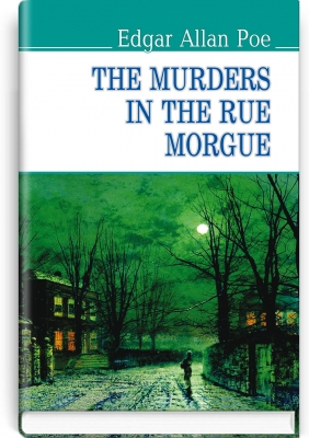 The Murders in the Rue Morgue and Other Stoties = Вбивства на вулиці Морг та інші оповідання. ''AMERICAN LIBRARY series'' / Edgar Allan Poe. — К., 2018. — 206 с., тв. пал., (ст. 20 пр.).
