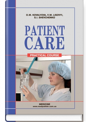 Patient Сare (Practical Coursе): textbook. — 2nd edition / O.M. Kovalyova, V.M. Lisovyi, R.S. Shevchenko et al. — К., 2018. — 320 p., hardcover