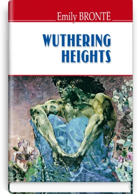 Wuthering Heights = Буремний перевал. ''ENGLISH LIBRARY series'' / Emily Brontё. — К., 2018. — 414 с., тв. пал., (ст. 10 пр.).