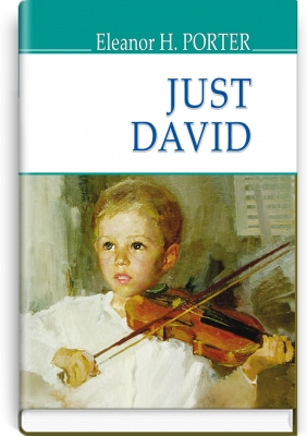 Just David = Просто Девід. ''AMERICAN LIBRARY series'' / Eleanor H. Porter. — К., 2018. — 222 с., тв. пал., (ст. 16 пр.).