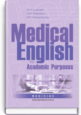 Medical English for Academic Purposes: textbook / Yu.V. Lysanets, O.M. Bieliaieva, M.P. Melaschenko. — К., 2018. — 312 p., hardcover