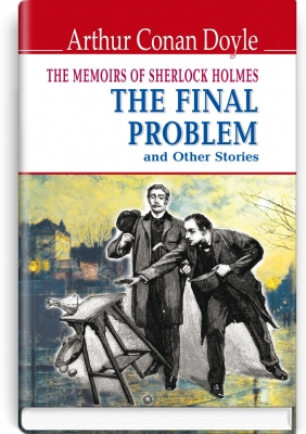 The Memoirs of Sherlock Holmes: The Final Problem and Other Stories = Спогади про Шерлока Холмса: Остання справа та інші історії. ''ENGLISH LIBRARY series'' / Arthur Conan Doyle. — К., 2020. — 190 c., тв. пал., (ст. 20 пр.).