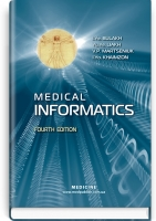 Medical Informatics: textbook. — 4th edition / I.Y. Bulakh, Y.Y. Liakh, V.P. Martseniuk, I.Y. Khaimzon — К., 2018. — 368 p., hardcover