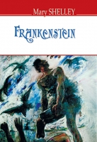 Frankenstein; or The Modern Prometheus = Франкенштейн, або Сучасний Прометей. ''ENGLISH LIBRARY series'' / Mary Shelley. — К., 2017. — 255 с., тв. пал., (ст. 16 пр.).