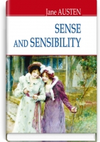 Sense and Sensibility = Чуття і чуттєвість. ''ENGLISH LIBRARY series'' / Jane Austen. — К., 2018. — 431 с., тв. пал., (ст. 10 пр.).