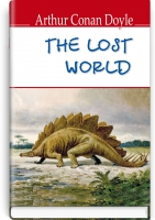 The Lost World = Утрачений світ. ''ENGLISH LIBRARY series'' / Arthur Conan Doyle. — К., 2019. — 206 с., тв. пал., (ст. 16 пр.)