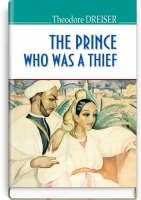 The Prince Who Was a Thief and Other Stories = Принц-злодій та інші оповідання. ''AMERICAN LIBRARY series'' / Theodore Dreiser. — К., 2019. — 286 с., тв. пал., (ст. 14 пр.).