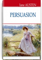 Persuasion = Переконання. ''ENGLISH LIBRARY series'' / Jane Austen. — К., 2019. — 303 с., тв. пал., (ст. 14 пр.).