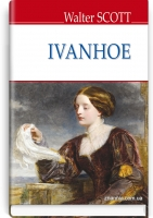 Ivanhoe = Айвенго. ''ENGLISH LIBRARY series'' / Walter Scott. — К., 2020. — 511 c., тв. пал., (ст. 8 пр.).