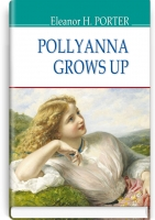 Pollyanna Grows Up = Полліанна дорослішає. ''AMERICAN LIBRARY series'' / Eleanor H. Porter. — К., 2020. — 302 c., тв. пал., (ст. 20 пр.).