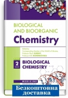 Biological and Bioorganic Chemistry: in 2 books. Book 2. Biological Chemistry: textbook / Yu.I. Gubsky, I.V. Nizhenkovska, М.М. Korda et al.; edited by Yu.I. Gubsky, I.V. Nizhenkovska. — К., 2020. — 544 p., hardcover