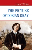 The Picture of Dorian Gray = Портрет Доріана Грея: Роман / Оскар Вайльд. — К., 2015. — 283 с.,  м'яка обкл., (ст. 24 пр.).