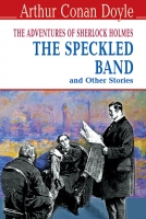 The Speckled Band and Other Stories. The Adventures of Sherlock Holmes = Пістрява стрічка та інші історії. Пригоди Шерлока Холмса. ''ENGLISH LIBRARY series'' / Arthur Conan Doyle. — К., 2017. — 191 с., тв. пал., (ст. 20 пр.).