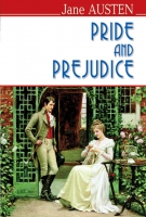 Pride and Prejudice = Гордість та упередження. ''ENGLISH LIBRARY series'' / Jane Austen. — К., 2017. — 382 с., тв. пал.